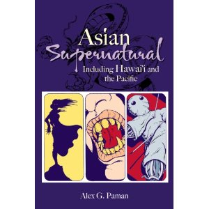 Asian Supernatural book cover